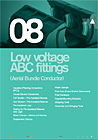 low voltage fittings
